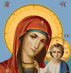 KAZ311 Раскраска по номерам «Казанская икона Божьей Матери»
