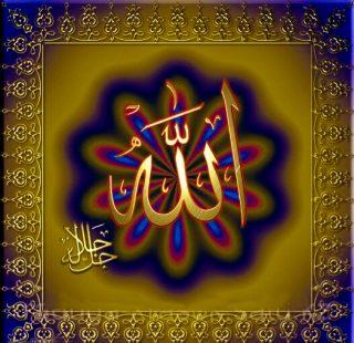 MKAZ577 Набор алмазный » Мандала Имя Аллаhа»