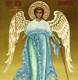 MKAZ645 Набор алмазный Икона «Ангел Хранитель»