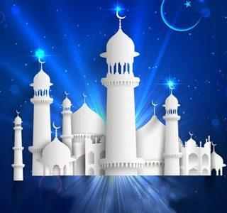 MKAZ650 Набор алмазный  «Мечеть3»